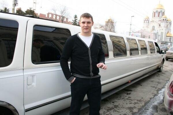 Фото мужчины Виктор, Екатеринбург, Россия, 34