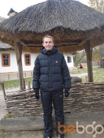 Фото мужчины Zdvik, Бровары, Украина, 28