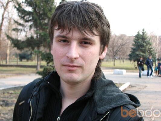 Фото мужчины BestDriveR, Днепродзержинск, Украина, 29