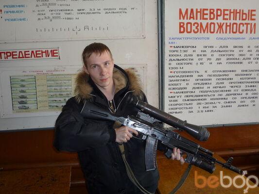 Фото мужчины Otto, Москва, Россия, 30