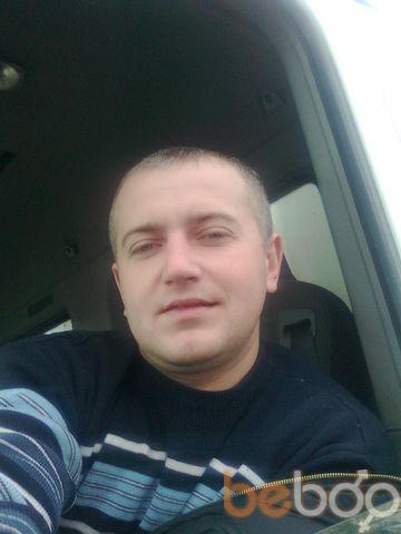Фото мужчины Эдгар 27, Venarsal, Франция, 32