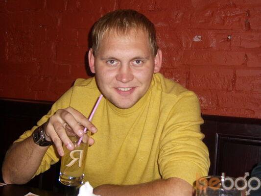 ���� ������� Tomm, ������, ������, 31