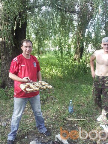 Фото мужчины alekc, Першотравенск, Украина, 41