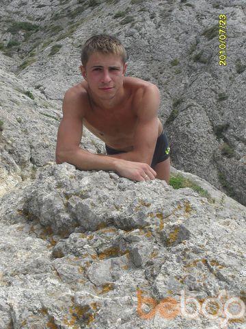 ���� ������� Dima, �����, ��������, 30