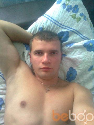 ���� ������� Dima, ������, ��������, 32