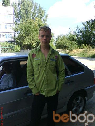 Фото мужчины Ruslan, Краснодар, Россия, 29