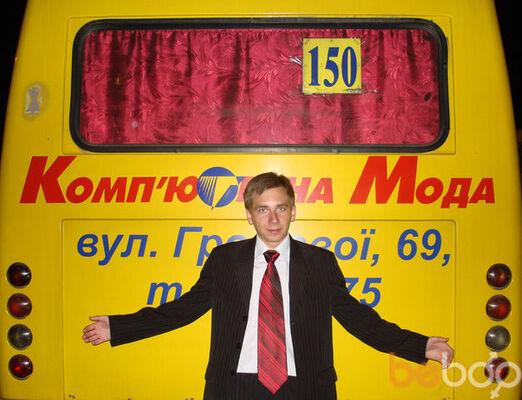 Фото мужчины PlayMax, Мариуполь, Украина, 26