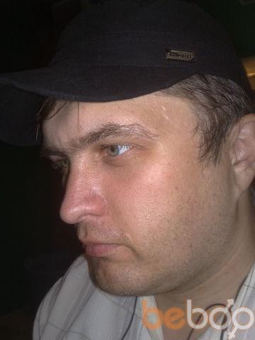 ���� ������� Harvix, ����-�����������, ���������, 39