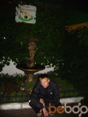 Фото мужчины аНДРЕй, Кривой Рог, Украина, 25