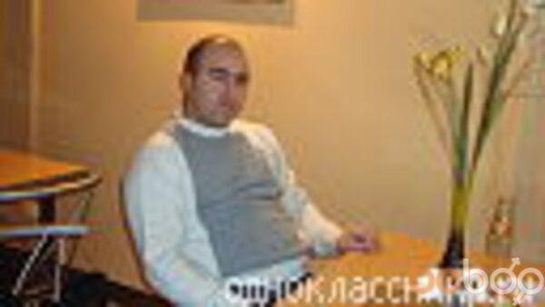 Фото мужчины gevgev, Ереван, Армения, 32
