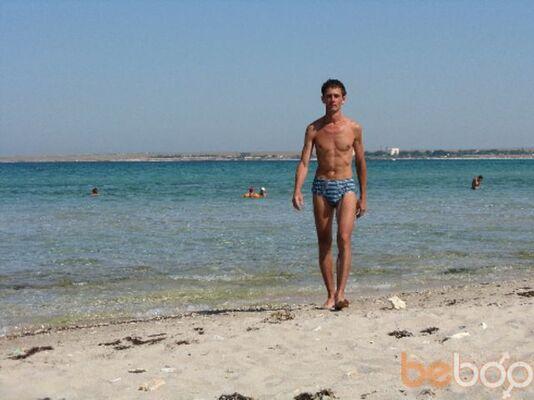 Фото мужчины Sergio7, Харьков, Украина, 46