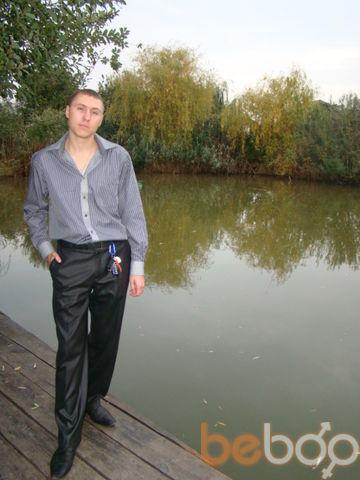 Фото мужчины CoolBoy, Симферополь, Россия, 32