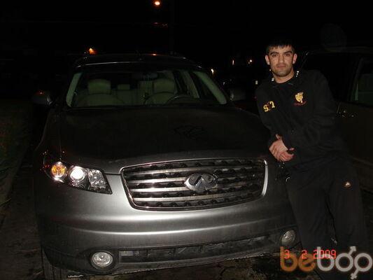 ���� ������� dushman, San Luis, ���, 35