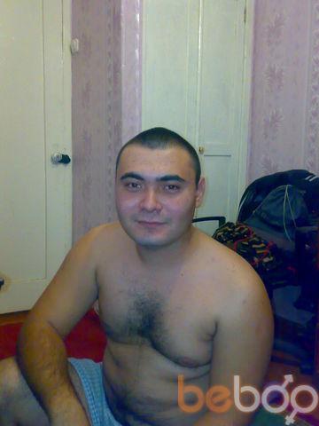 ���� ������� serj, �����������, ������, 25