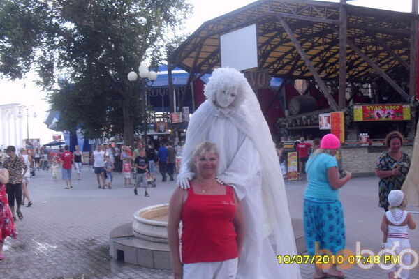 Фото девушки Валюша, Речица, Беларусь, 45