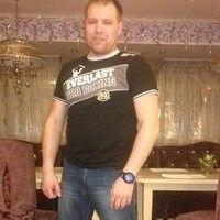 Фото мужчины Виктор, Екатеринбург, Россия, 30