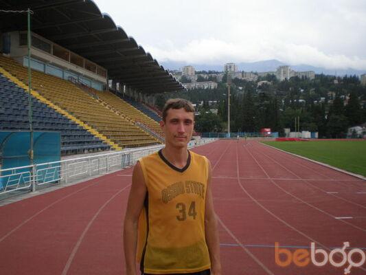 Фото мужчины Alex, Кривой Рог, Украина, 25