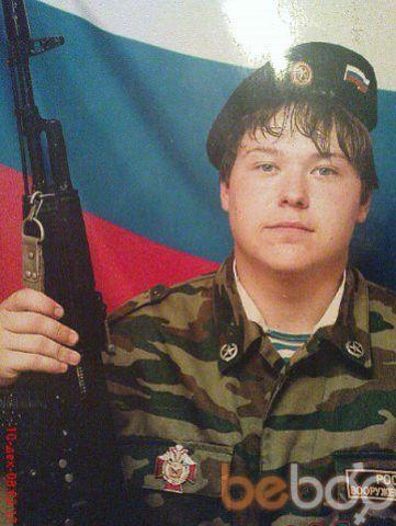 Фото мужчины KENT048, Липецк, Россия, 30