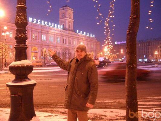 Фото мужчины ErOxA, Павлодар, Казахстан, 26