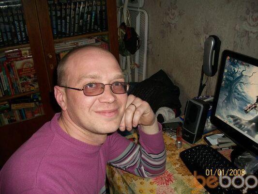 Фото мужчины demon5, Серпухов, Россия, 36
