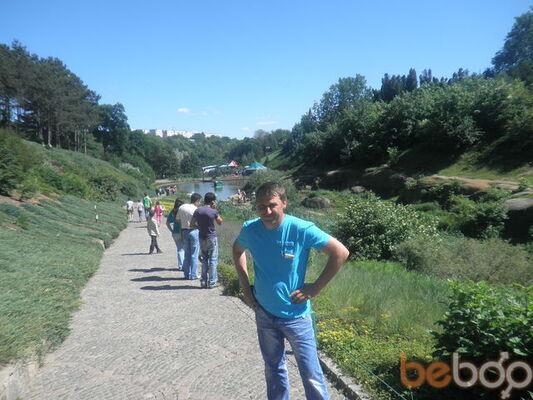 Фото мужчины bezon, Ивановка, Украина, 40