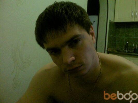 Фото мужчины slavik, Кишинев, Молдова, 36