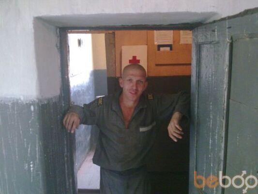 Фото мужчины alex, Стаханов, Украина, 28