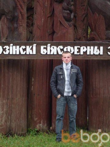 ���� ������� vasiliy, �������, ��������, 29