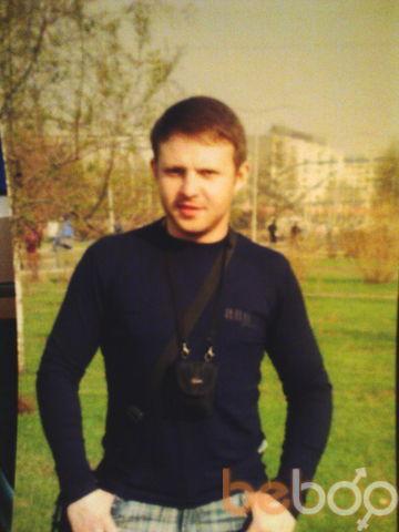 ���� ������� Dima, ����������, ������, 36