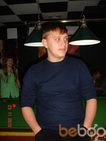 ���� ������� Anim, �����������, ������, 23
